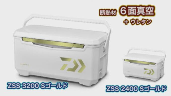 ライトトランクα-zss