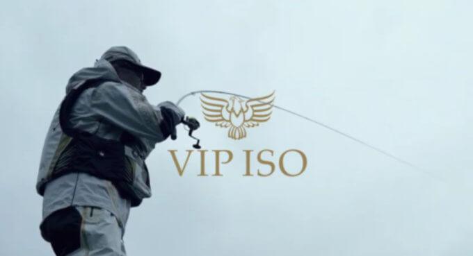 VIPISO